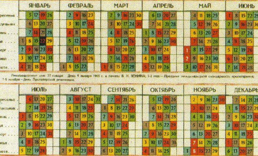 Studenplan in den Handy-Kalender (achtung: Falle!)